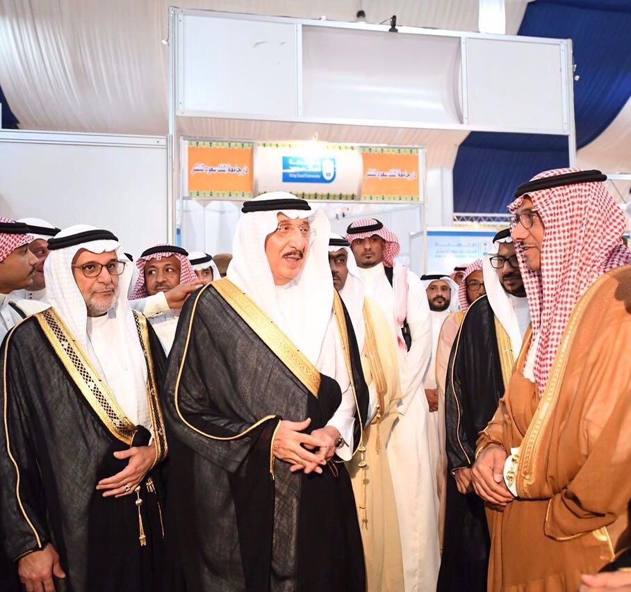 جامعة الملك سعود ضيف شرف معرض جامعة جازان السابع للكتاب