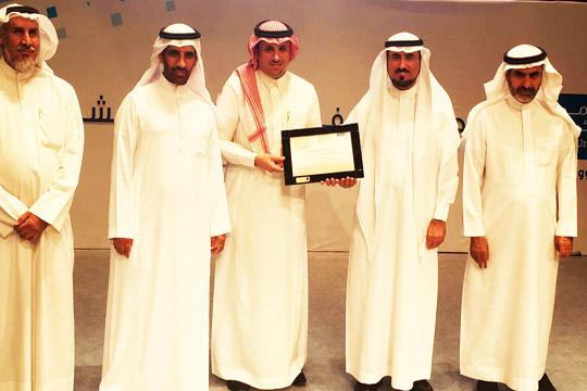 جائزة أفضل نادي ثقافي اجتماعي لنادي كلية علوم الرياضة