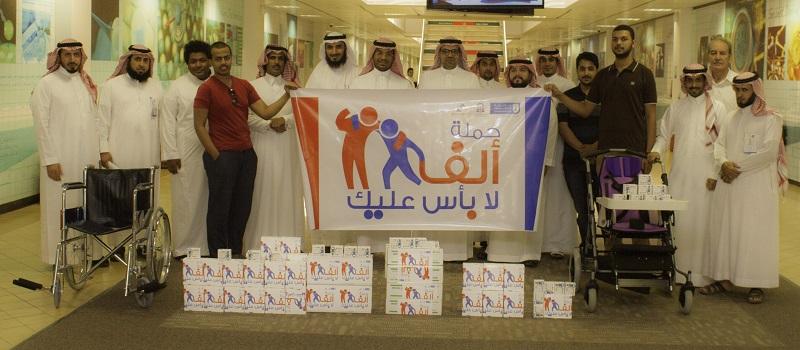 السنة الأولى المشتركة تقيم حملة بعنوان (ألف لا بأس عليك)