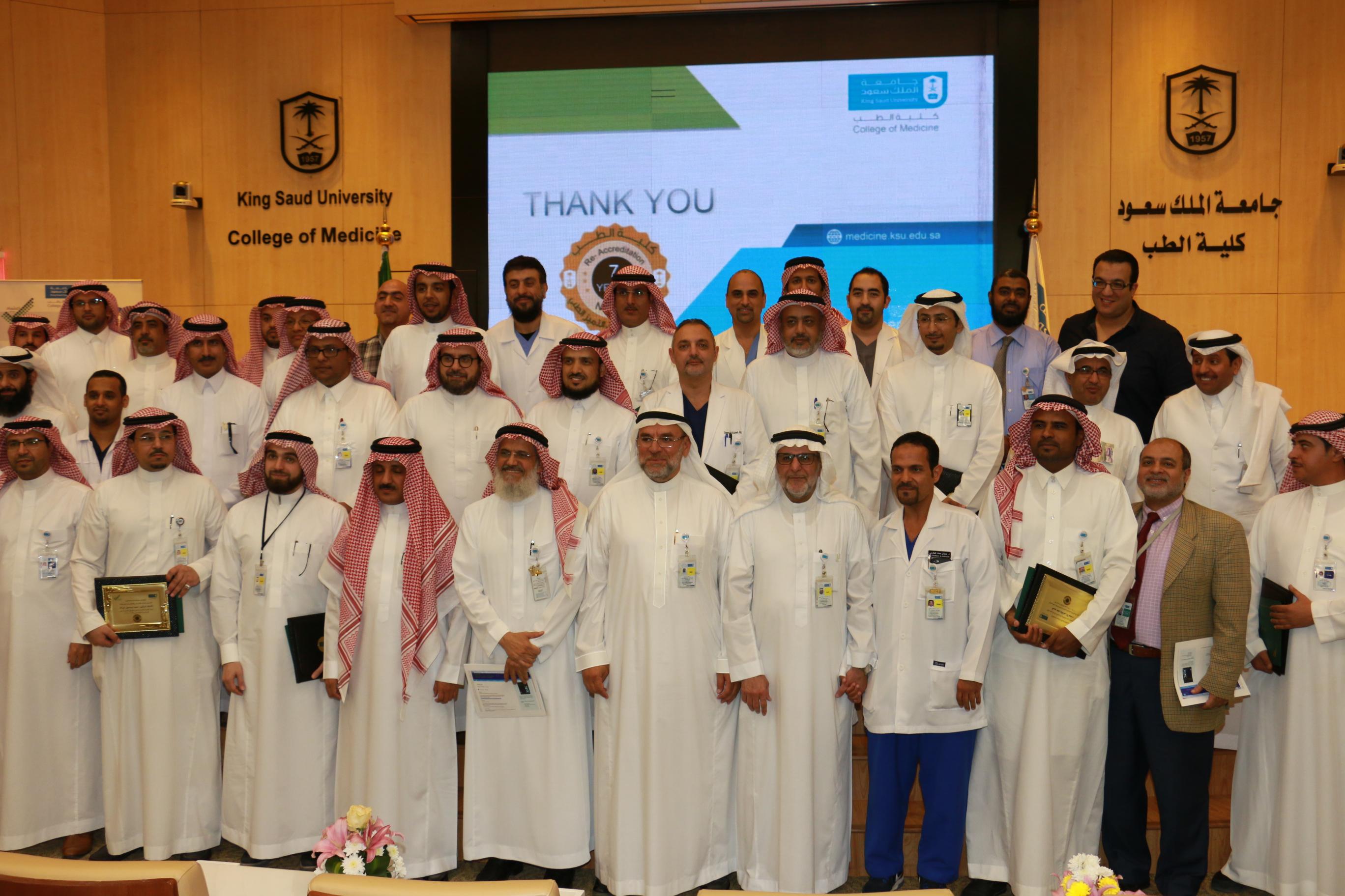 كلية الطب تحتفي بالاعتماد الأكاديمي وتكرم الدكتور يوسف عسيري والدكتور صالح القسومي