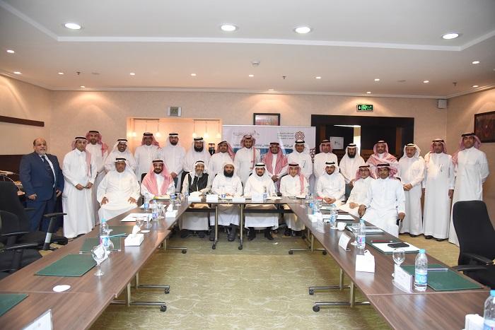 اللقاء التنسيقي الخامس لأمناء ومسؤولي الأوقاف بالجامعات السعودية