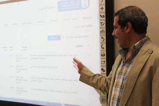 آليات النشر الإعلامي...... دورة تدريبية في علوم الرياضة
