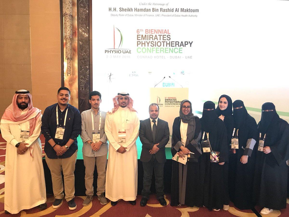سبتا تشارك في مؤتمر دبي للعلاج الطبيعي في نسخته السادسة