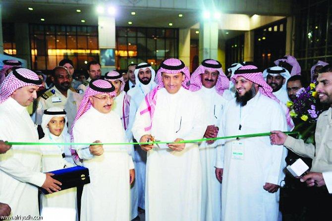 المركز يشارك في المؤتمر السعودي الثاني للنشر العلمي 2015م