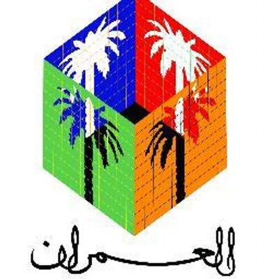 ورشة عمل الجمعية السعودية لعلوم العمران
