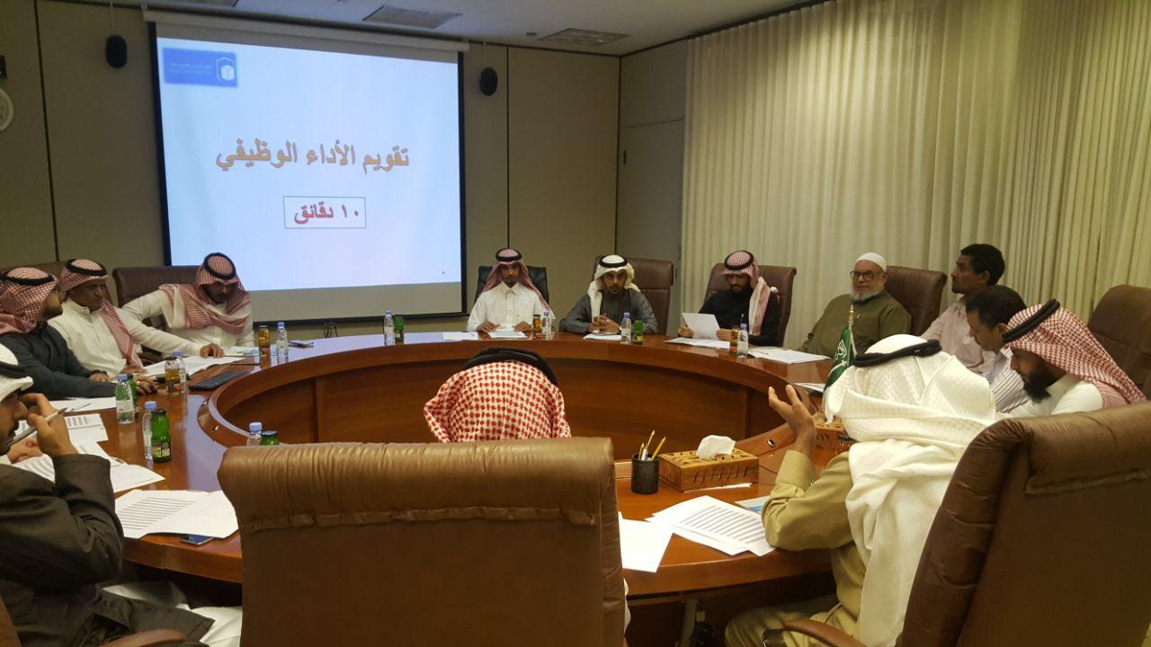 اجتماع رؤساء أقسام إدارة صندوق الطلاب