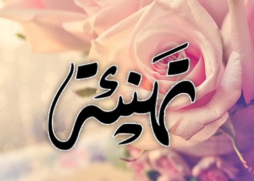 الأستاذة/ غادة العيسى مديرة إدارة القسم النسائي بعمادة تطوير المهارات