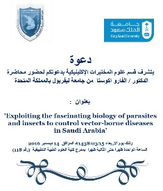 """Lecture by Dr. Alvaro Acosta entitled """"Exploiting the Fascinating Biology of Parasites and Insects to Control Vector-borne Diseases in Saudi Arabia"""""""