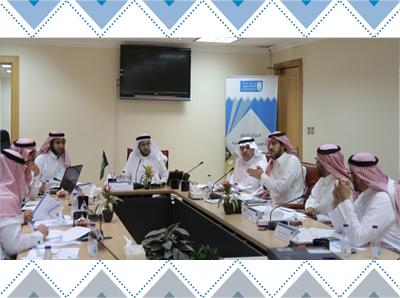 مجلس إدارة المركز التربوي للتطوير والتنمية المهنية يعقد اجتماعه الأول لعام 1439هـ
