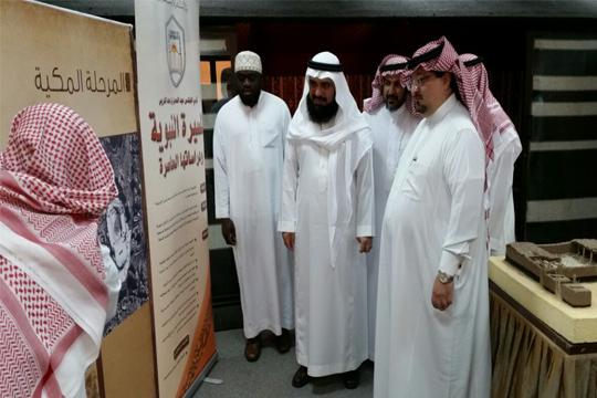كرسي السيرة النبوية يقيم معرضاً تعريفياً بالسيرة النبوية في معهد اللغويات العربية