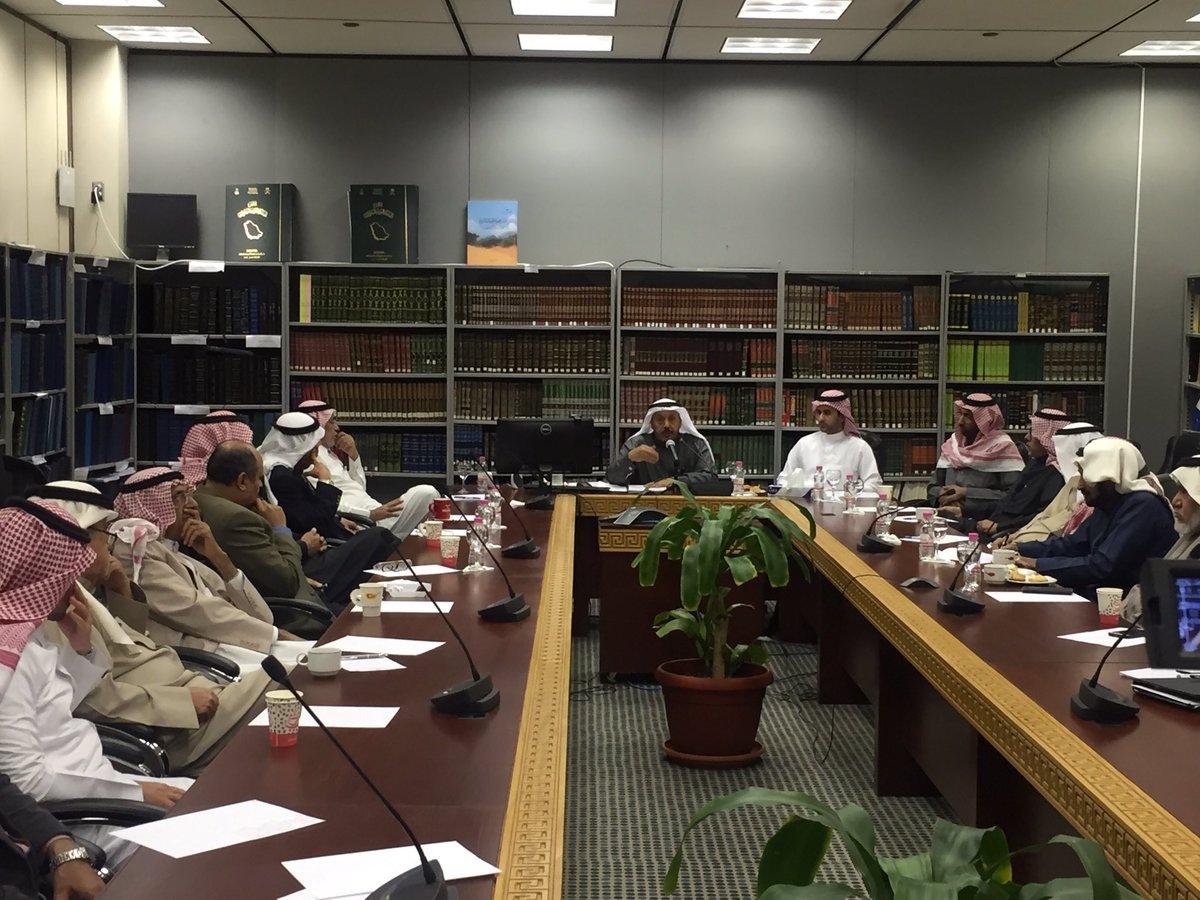 محاضرة للدكتور صالح بن حمد الصقري