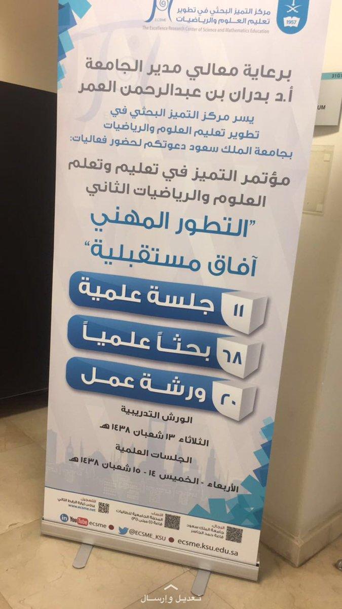 طلاب الدراسات العليا يشاركون في فعاليات المؤتمر