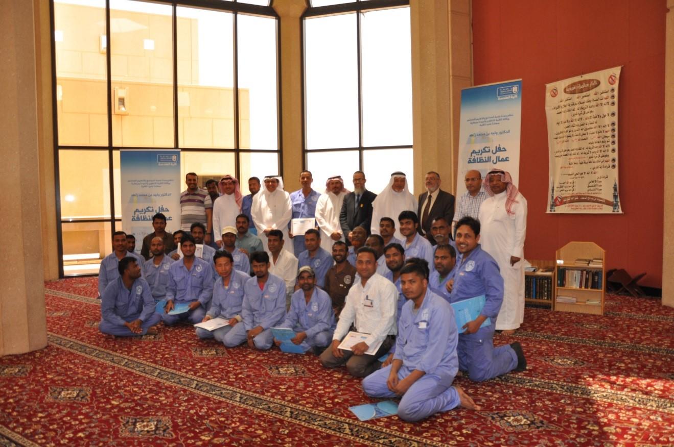 تكريم عمال النظافة في كلية الهندسة