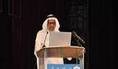 تعيين سعادة الدكتور خالد الحميزي عميداً لعمادة البحث العلمي
