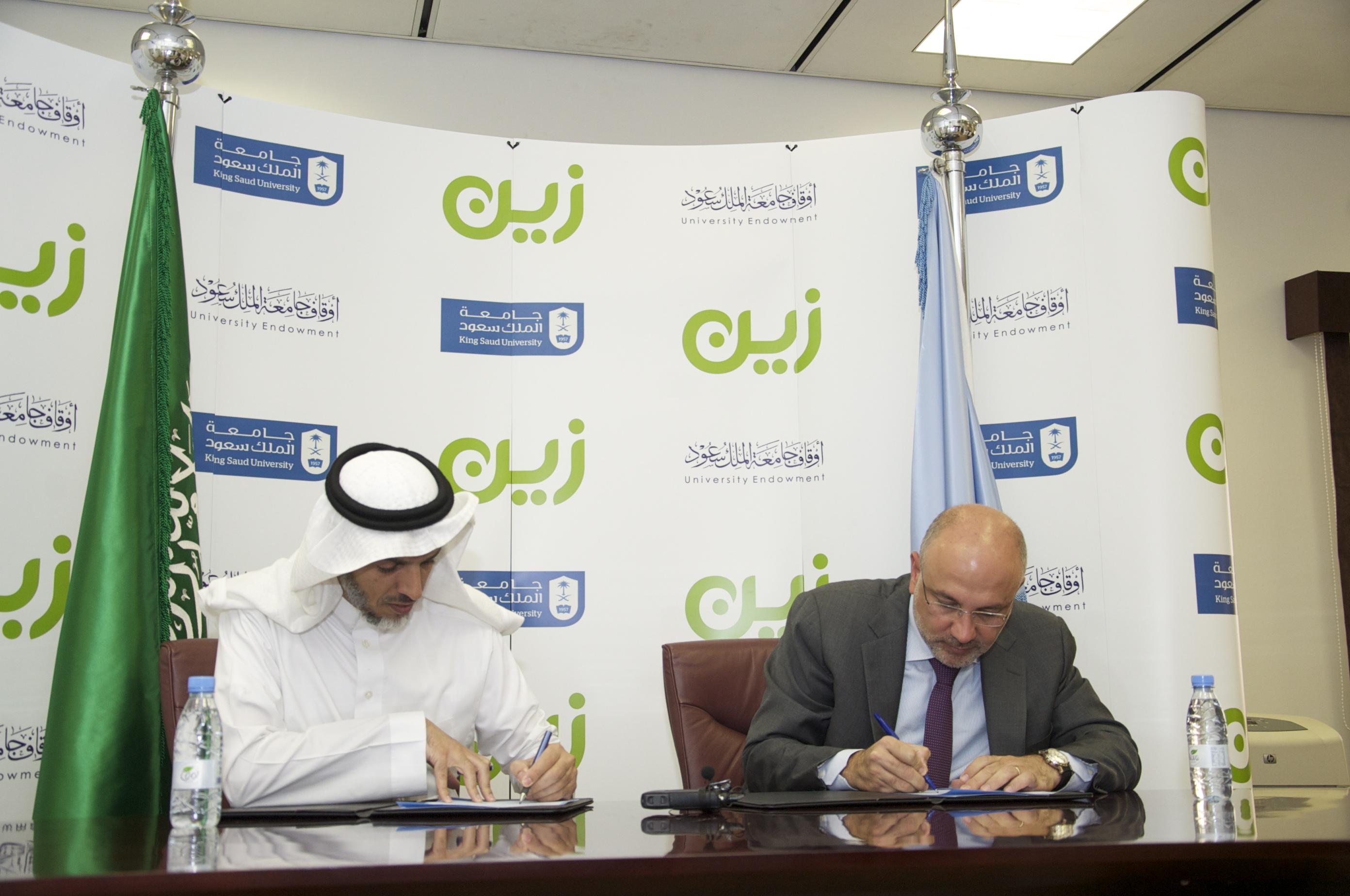 أتفاقية زين السعودية مع أوقاف جامعة الملك سعود