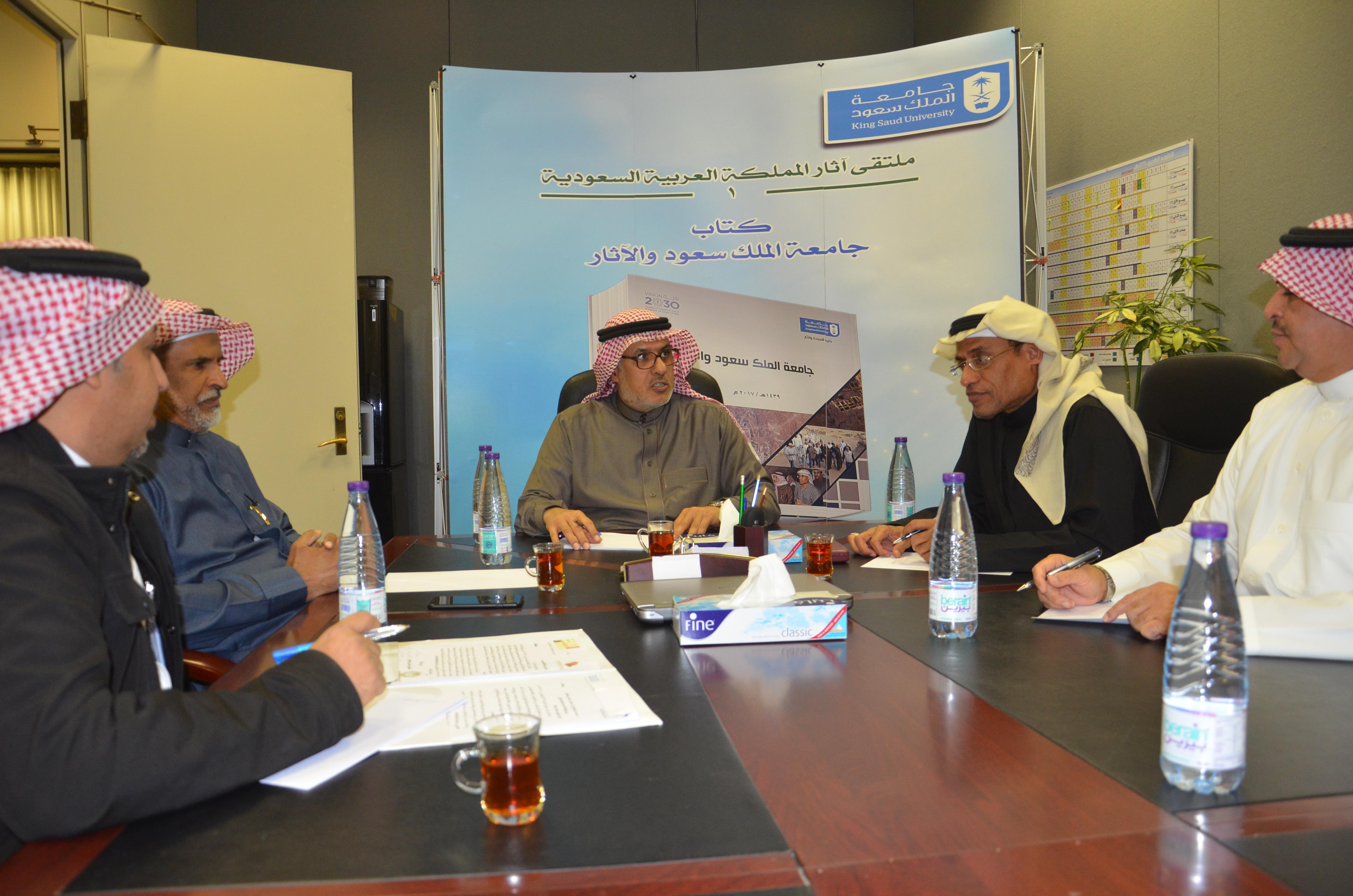 اجتماع مع وفد الهيئة العامة للسياحة والتراث الوطني لترتيبات جائزة الدكتور عبدالرحمن الأنصاري