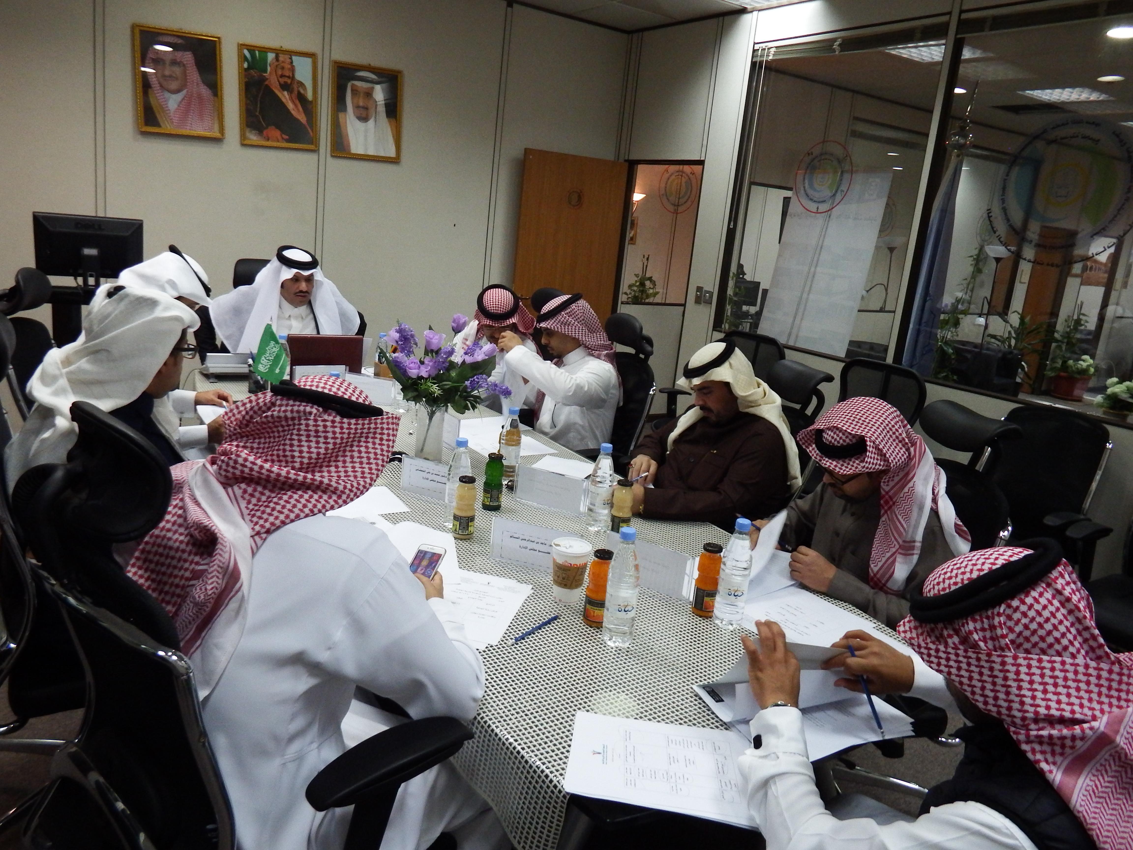 الاجتماع التحضيري الاول للجمعية السعودية للتربية الخاصة بمقر برنامج الوصول الشامل