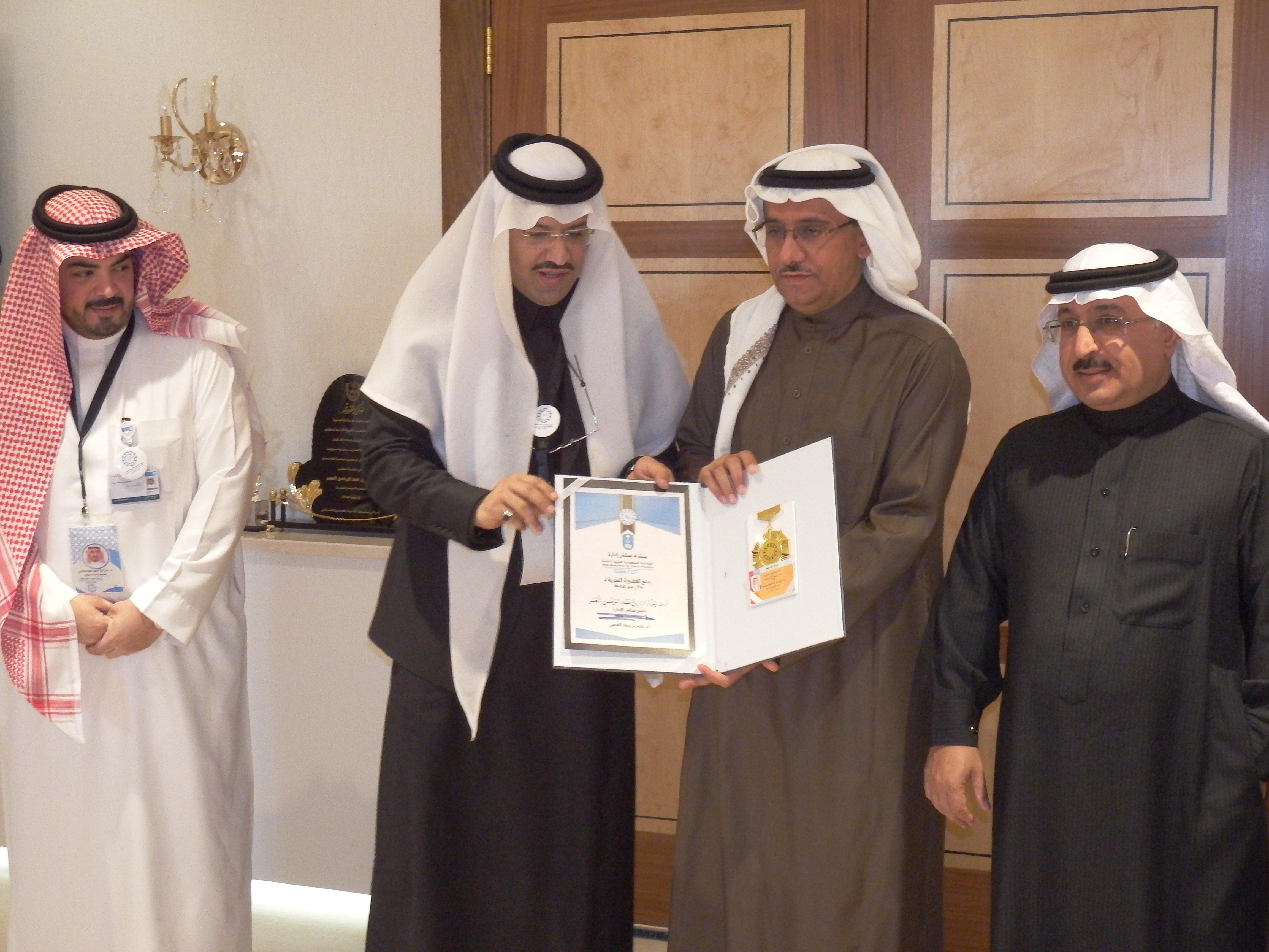"""الجمعية السعودية للتربية الخاصة""""جستر"""" تمنح العضوية الفخرية لمعالي مدير الجامعة"""