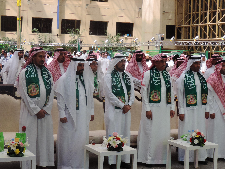 صندوق الطلاب يشارك في فعاليات اليوم الوطني بالتزامن مع معرض العمادة