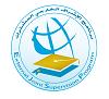 خبر زيارة المشرفة الخارجية للطالبة/ عروب الناصر