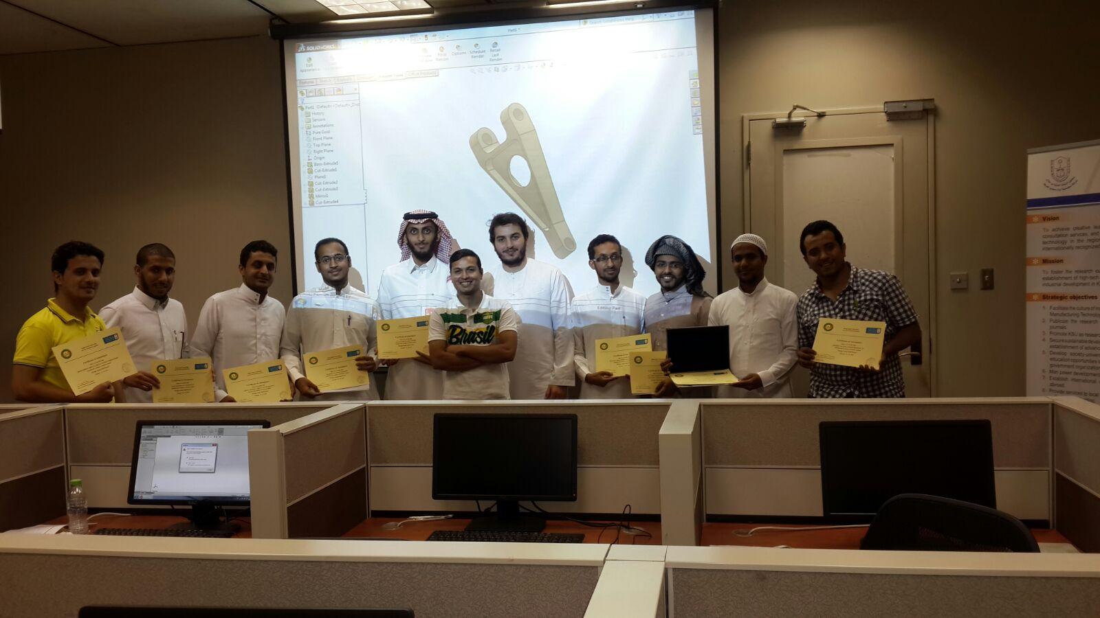 Training Program at Advanced Manufacturing Institute, King Saud University