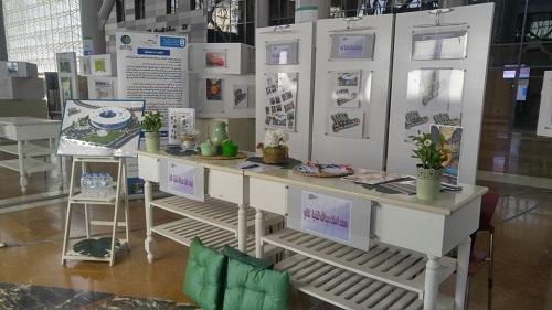 """معهد النانو بالمدينة الجامعية للطالبات في معرض """"صحتك تاج"""""""