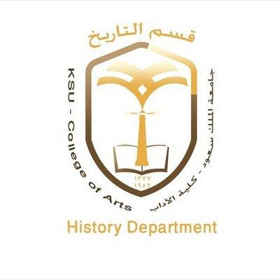 إطلاق الدليل الموحد للرسائل الجامعية بأقسام التاريخ بالجامعات السعودية
