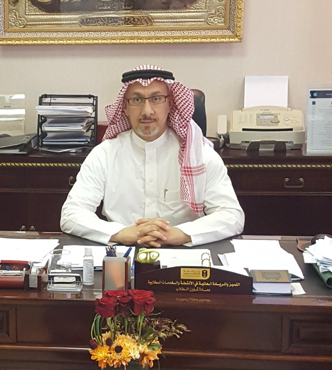 حمود الغامدي مديراً لمكتب وكيل الجامعة للتخطيط والتطوير