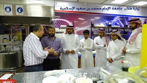 معهد الملك عبدالله لتقنية النانو يستقبل طلاب من جامعتي الأمير سلطان وجامعة الإمام محمد بن سعود الاسلامية