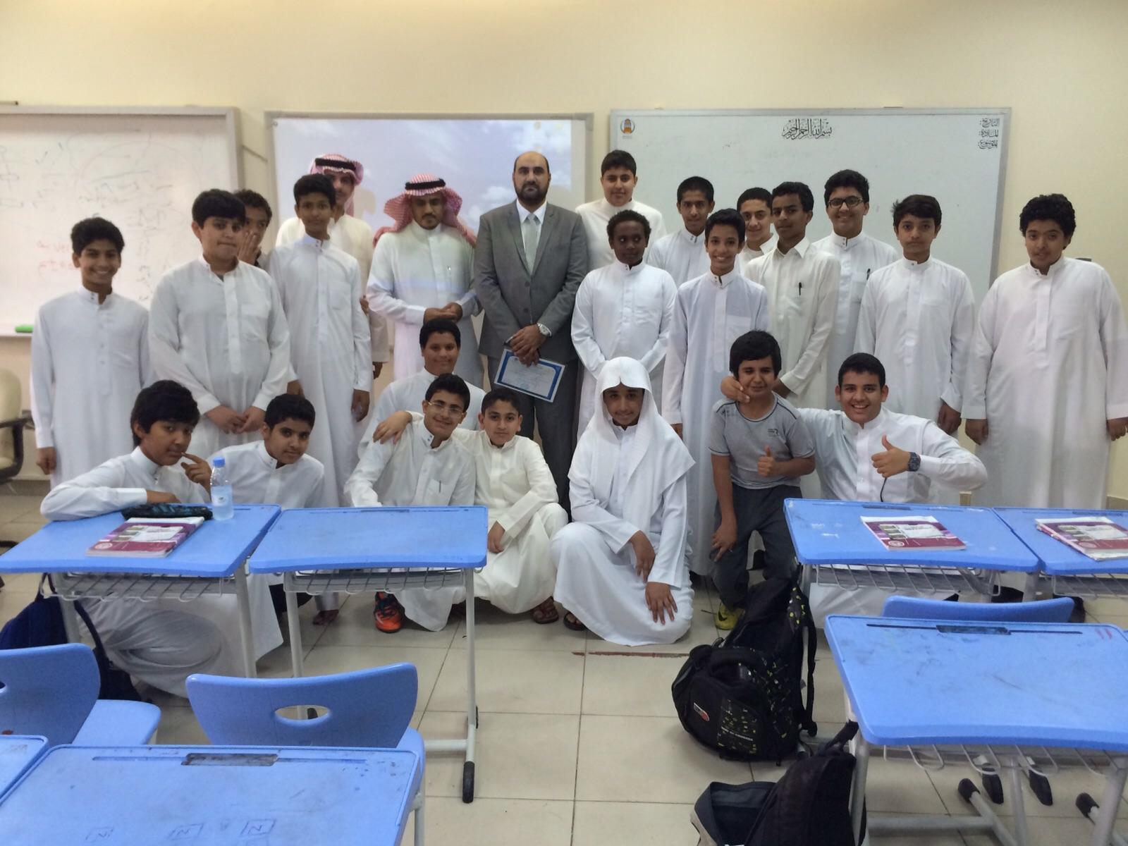 """برنامج """"مجتمعي... مسؤوليتي"""" في مدارس مدينة الملك عبد العزيز للعلوم والتقنية"""