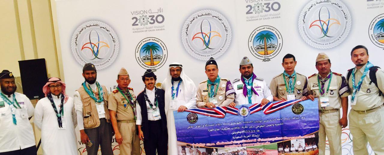 طلاب السنة الأولى المشتركة يشاركون في المؤتمر العالمي (الكشفية والعمل التطوعي)