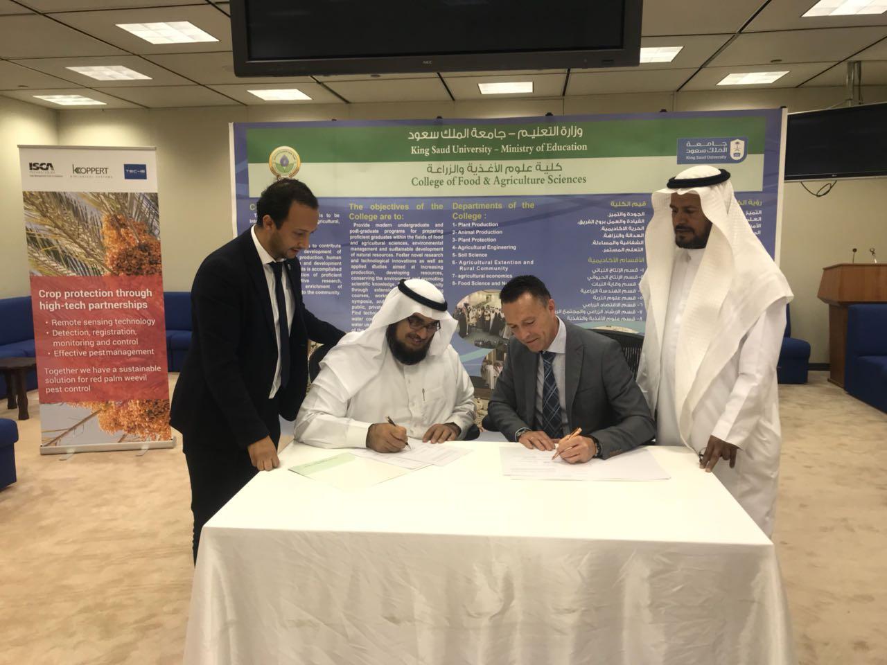 10-  توقيع اتفاقية بين كلية علوم الأغذية والزراعة وشركة هولندية