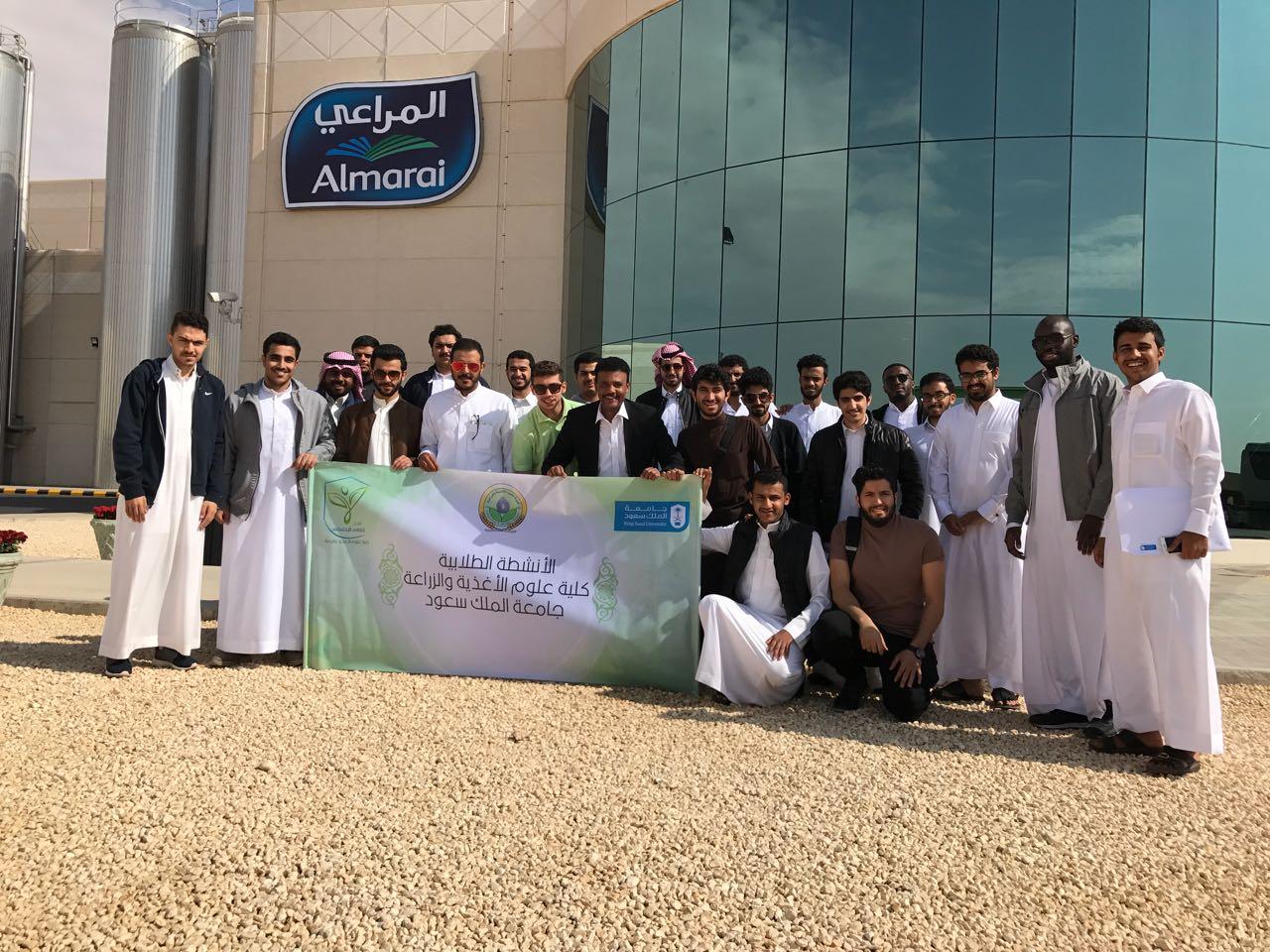 41- طلاب كلية علوم الأغذية والزراعة في زيارة لشركة المراعي