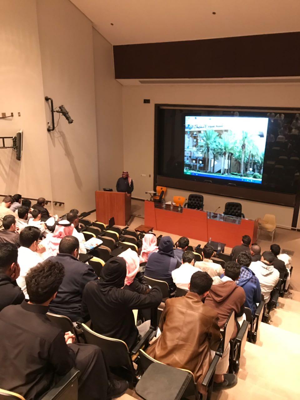 64- الدورة التأهيلية السادسة لطلاب التعليم التعاوني في كلية علوم الأغذية والزراعة.