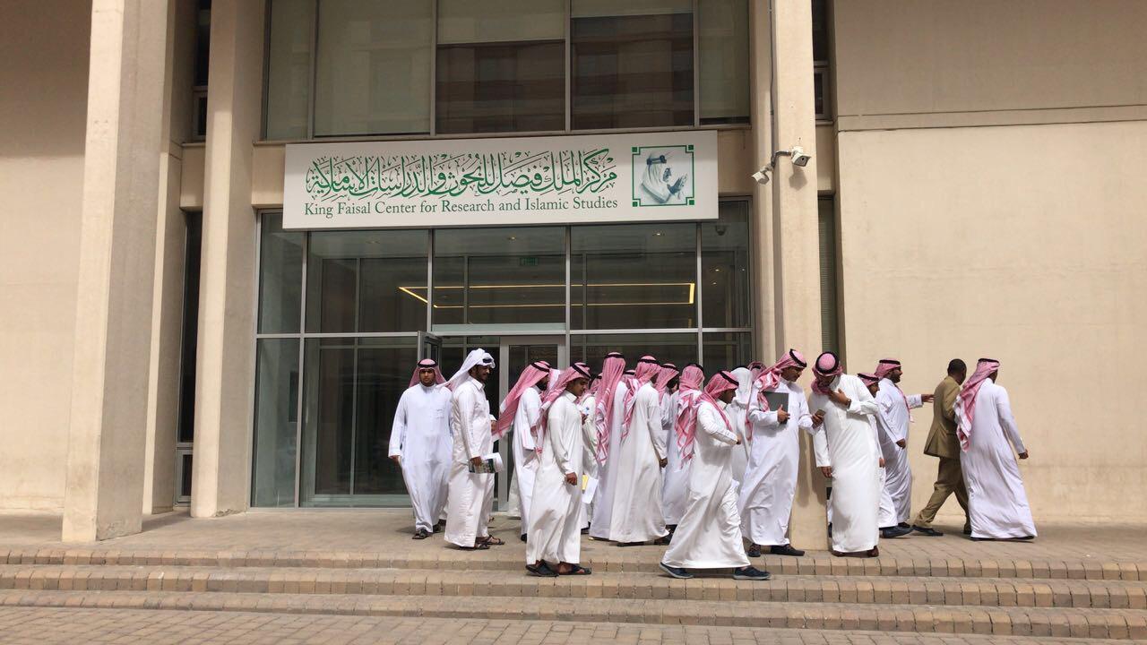 طلاب التدريب الميداني مسار إدارة موارد التراث يبدؤون تدريبهم في مركز الملك فيصل للبحوث والدراسات الإسلامية