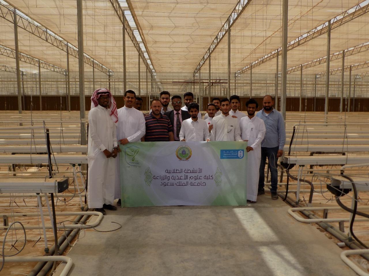99- طلاب اللجان الطلابية في كلية علوم الأغذية والزراعة في زيارة لمزارع الرشيد في الخرج.