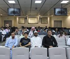 مآثر ومكانة المملكة العربية السعودية دولياً وإسلامياً وعربياً