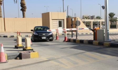 التصريح الإلكتروني لدخول مواقف السيارات