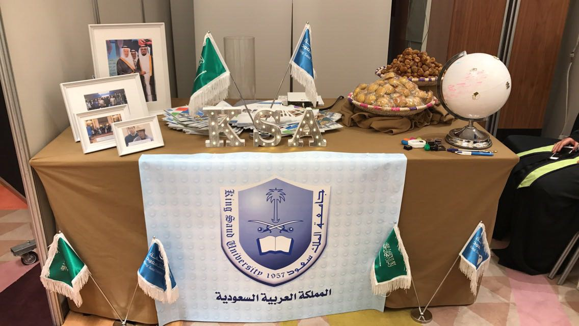 وفد جامعة الملك سعود يحصد المركز الأول خليجياً