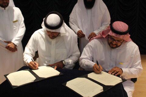 توقيع اتفاقية بين كلية التربية بجامعة الملك سعود و إدارة التعليم بمنطقة الرياض