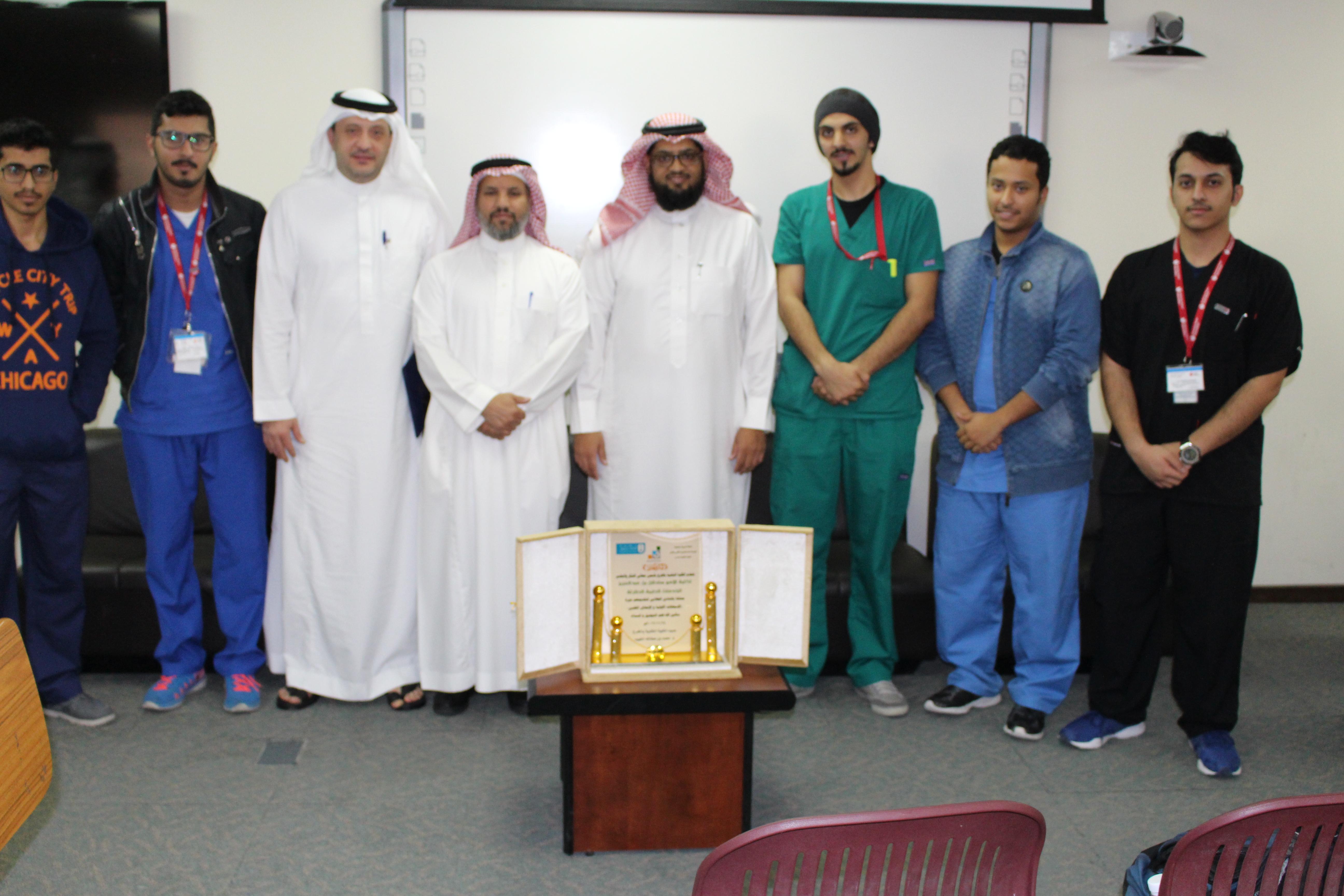 اللقاء السنوي لطلاب كلية الأمير سلطان بن عبدالعزيز للخدمات الطبية الطارئة