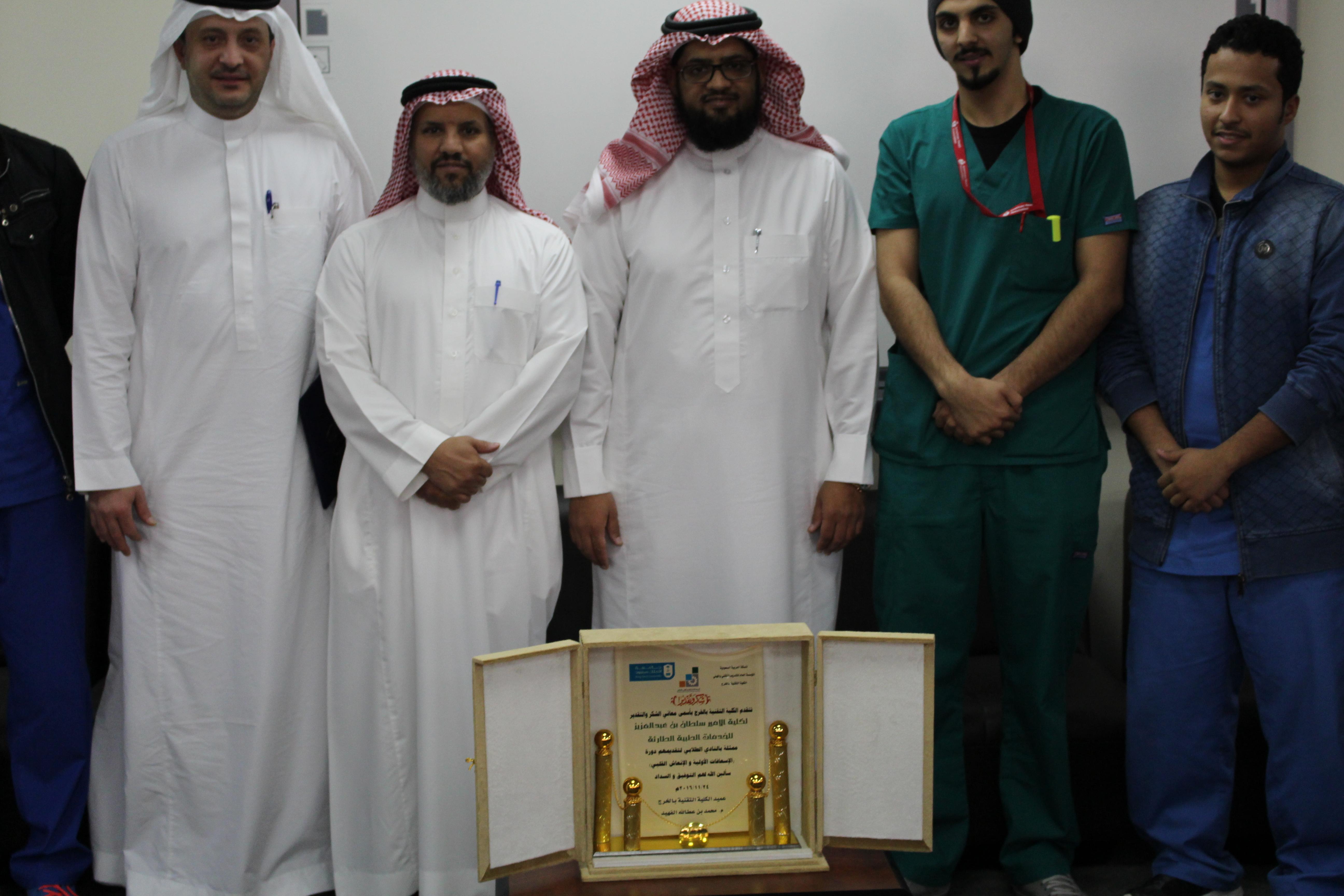 طلاب كلية الأمير سلطان الطارئة يقدمون عدد من الفعاليات التثقيفية الصحية وخدمة المجتمع