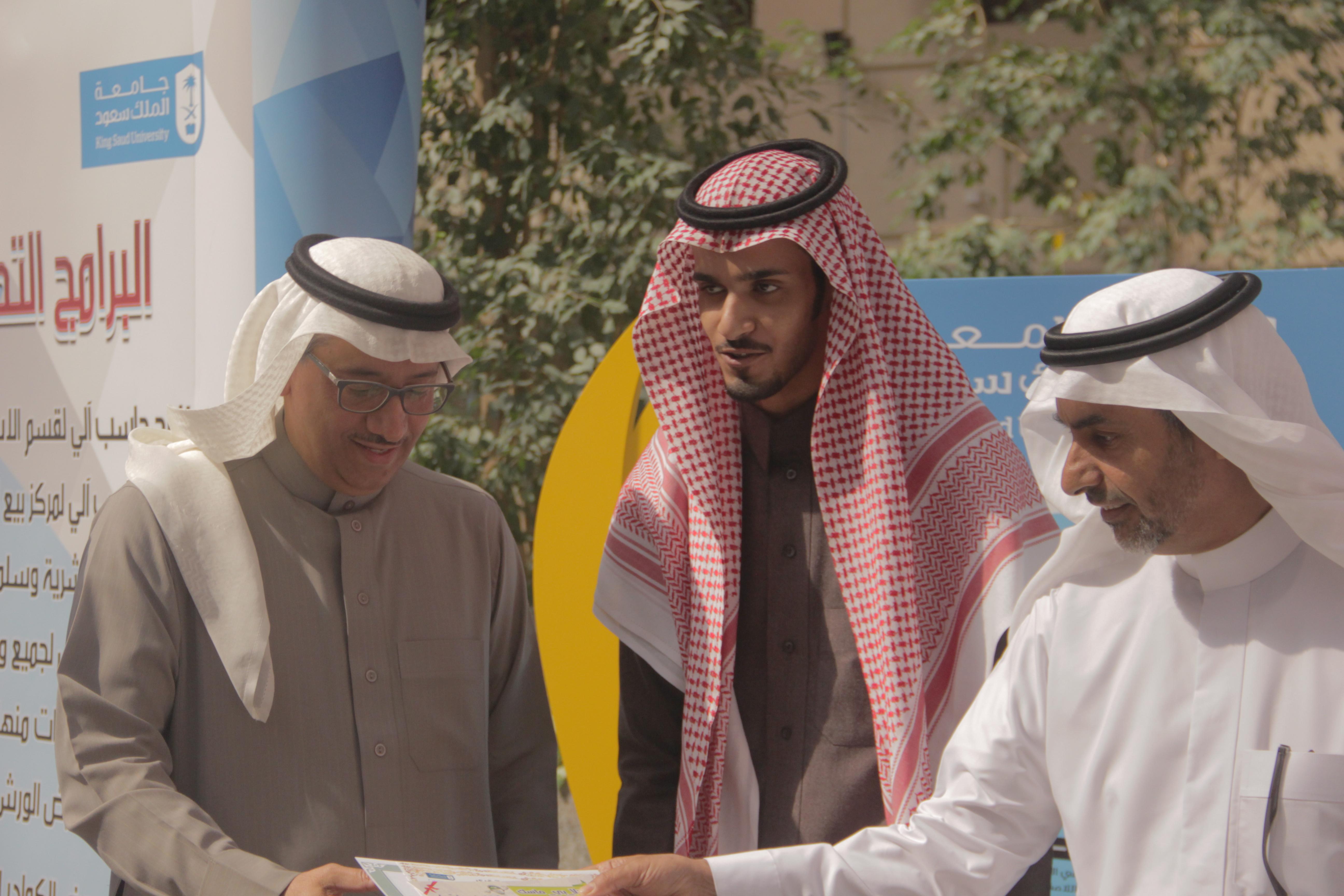 أسماء الفائزين بمسابقة #معرض_صندوق_الطلاب