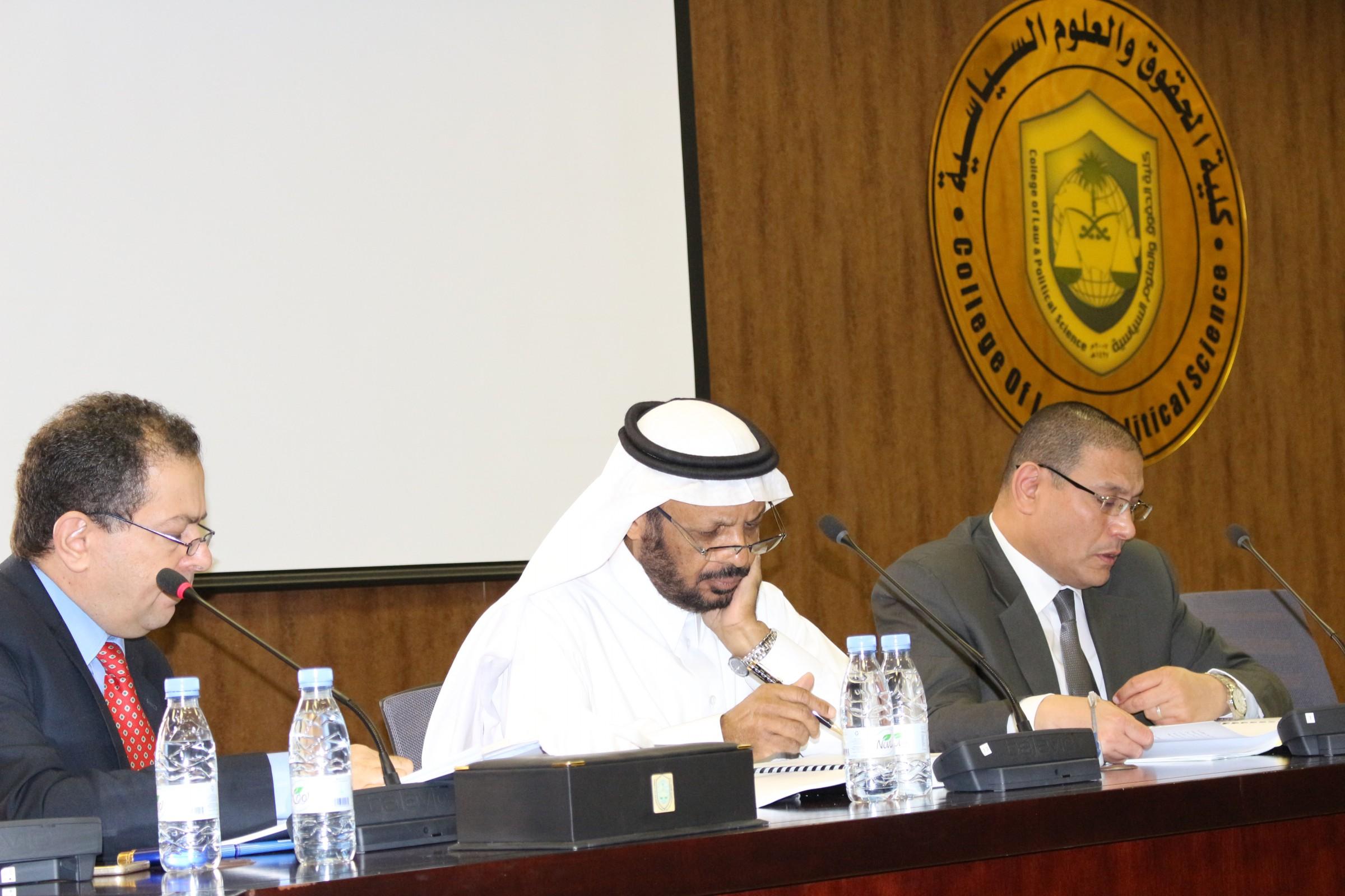 مناقشة رسالة ماجستير في تخصص العلوم السياسية للباحث سعيد بن ناصر المالكي