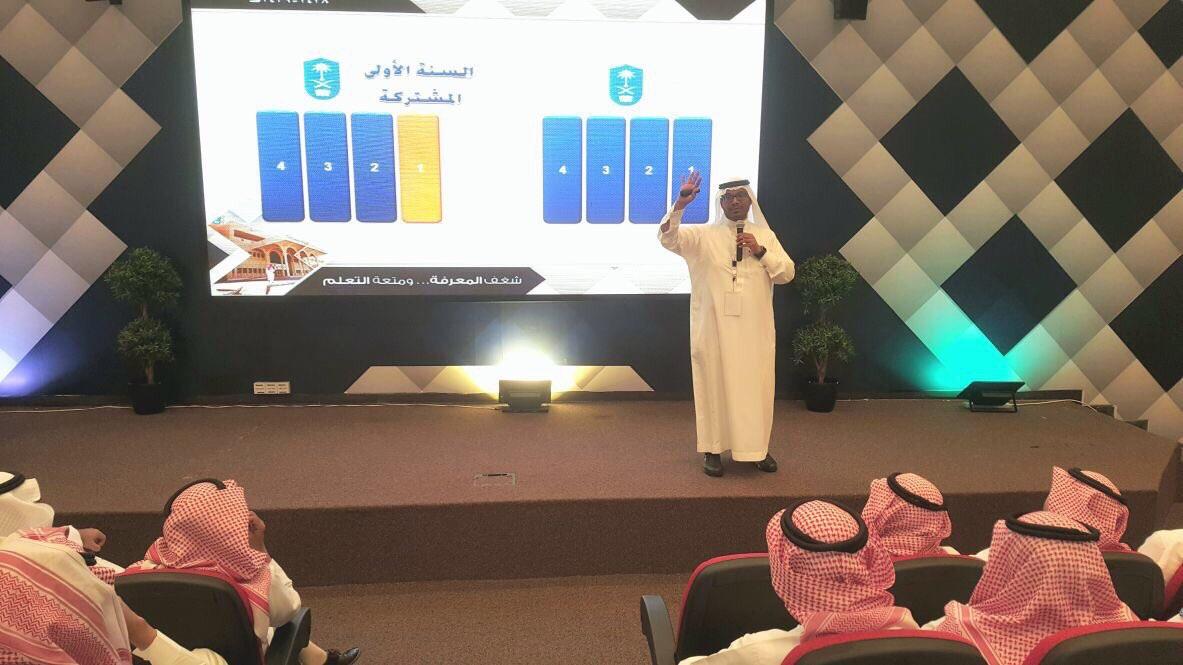 انطلاق البرنامج التعريفي للطلاب المقبولين بجامعة الملك سعود