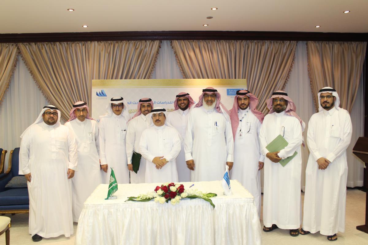 توقيع مذكرة تفاهم بين جامعة الملك سعود والشركة الوطنية للصناعة