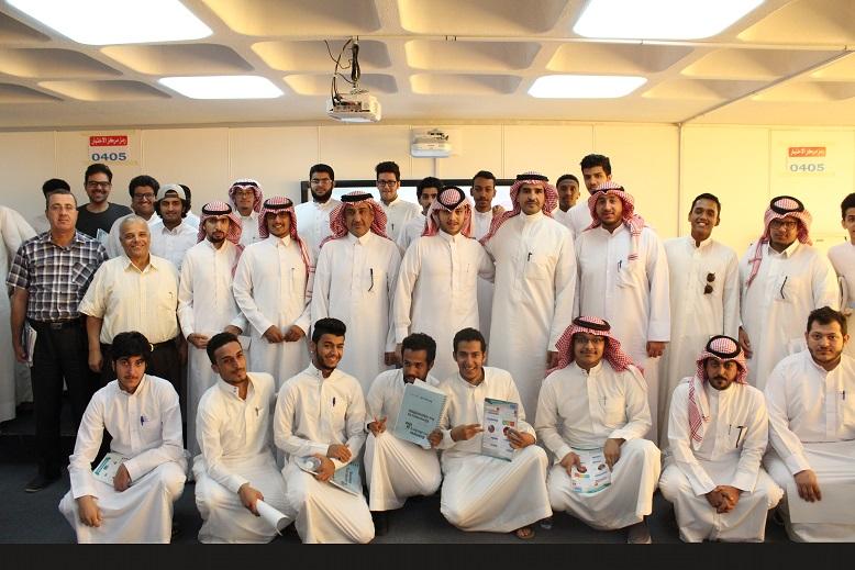 كلية المجتمع بجامعة الملك سعود تقيم اللقاء الطلابي الأول للعام الجامعي 1437/1438هـ