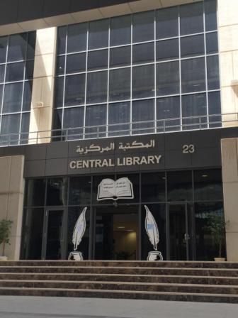 إخلاء تجريبي في مبنى المكتبة المركزية بالمدينة الجامعية للطالبات