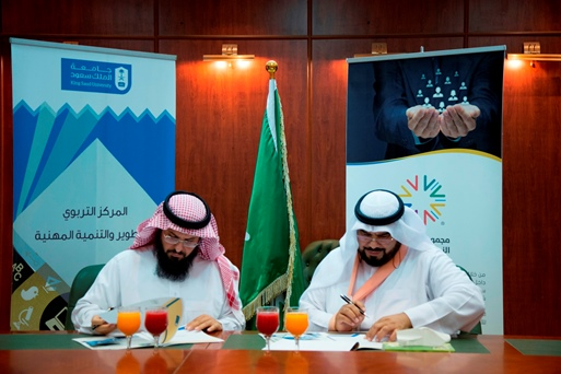 ECPD signs a cooperation agreement with the Qualitative Knowledge Holding Group