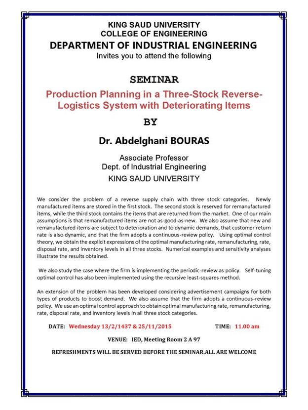 Industrial Engineering department invites you to attend a seminar